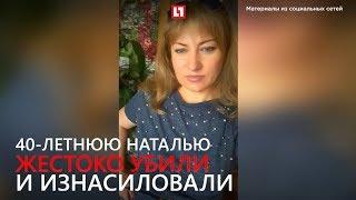 18+ Зверское убийство матери 5 детей. (п.Псебай, Краснодарский край. 13.05.2018)