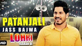 Jass Bajwa  Patanjali  Lohri Yaaran Di  New Punjabi Songs 2017  SagaMusic