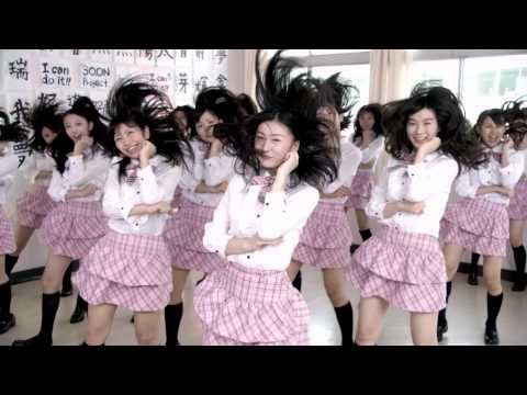 『So On!Go On!』 フルPV ( MY SCHOOL )