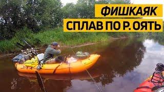 Надувные байдарки для рыбалки в белоруссии