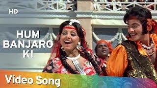 Hum Banjaro Ki High Quality Dharam Veer Jeetendra Dharmendra Neetu Singh Zeenat Aman Movieigaane