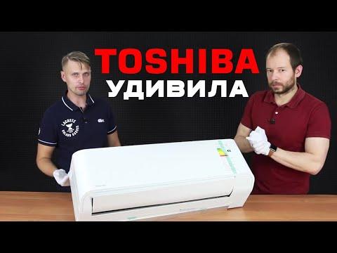 Обзор TOSHIBA RAS-10BKV-E - НЕ КИТАЙ!!!