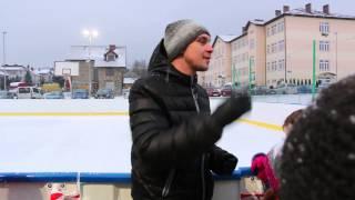 Oficjalne otwarcie lodowiska w Dukli