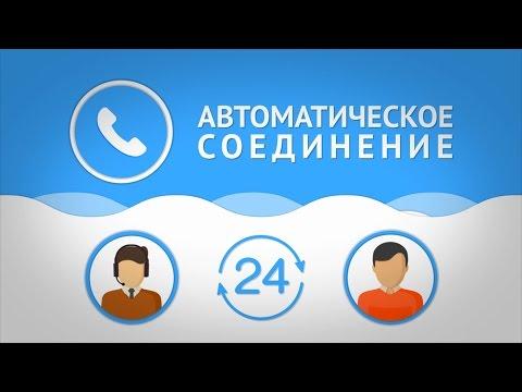 Видеообзор CallMagnet