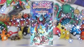 SHINY CARD IN EVERY PACK Part 1 by Unlisted Leaf