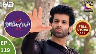 Ek Deewaana Tha - Ep 119 - Full Episode - 5th  April, 2018