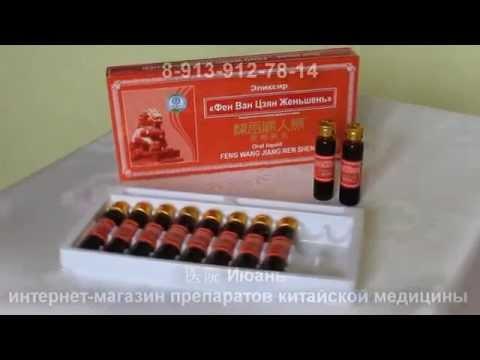 Гепатит с как правильно сдать анализы