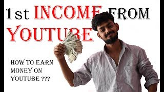 My first income from YouTube | How to earn money on YouTube | Adsense, Monetization policy
