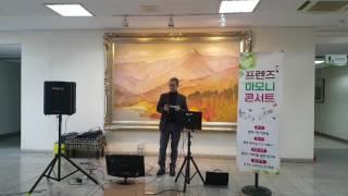 박승균선생님 하모니카연주 시계바늘