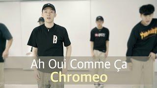 인천댄스학원 리듬하츠 | 팝핀 스폐셜 클래스 | Chromeo - Ah oui comme ca