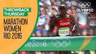 Womens FULL Marathon - Rio 2016 Replay | Throwback Thursday