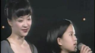 陳慧嫻1995歸來吧演唱會 06 林珊珊