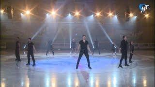 В Великом Новгороде с аншлагом прошло ледовое шоу Ильи Авербуха «15 лет успеха»