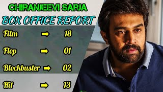 Chiranjeevi Sarja Box Office Career Analysis | Hit,Flop And Blockbuster All Movies List
