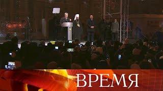 Петр Порошенко объявил о создании Украинской автокефальной поместной православной церкви.