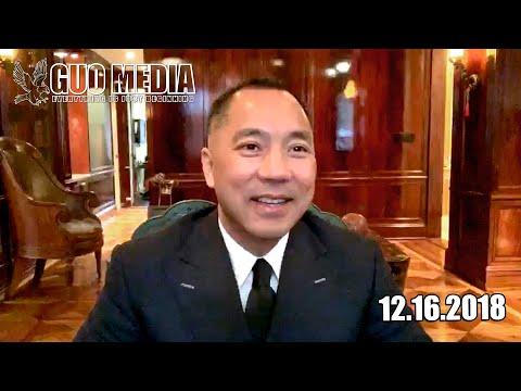 文字版:2018年12月16日 郭文贵和战友之声战友互动交流