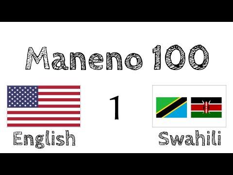 Maneno 100 - Kiingereza - Kiswahili (100-1)