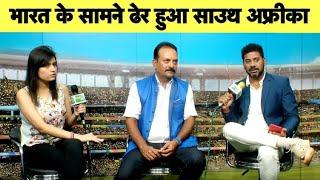 Vizag Test:  203 रनों से India ने जीता Vizag Test, Rohit Sharma बने Man of the Match   Vikrant Gupta