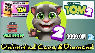 My Talking Tom 2 MOD APK Unlimited Coins and Stars DOWNLOAD