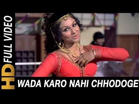 Download Wada Karo Nahin Chodoge Tum Mera Saath   Kishore Kumar, Lata Mangeshkar   Aa Gale Lag Jaa 1973 Songs Mp4 HD Video and MP3