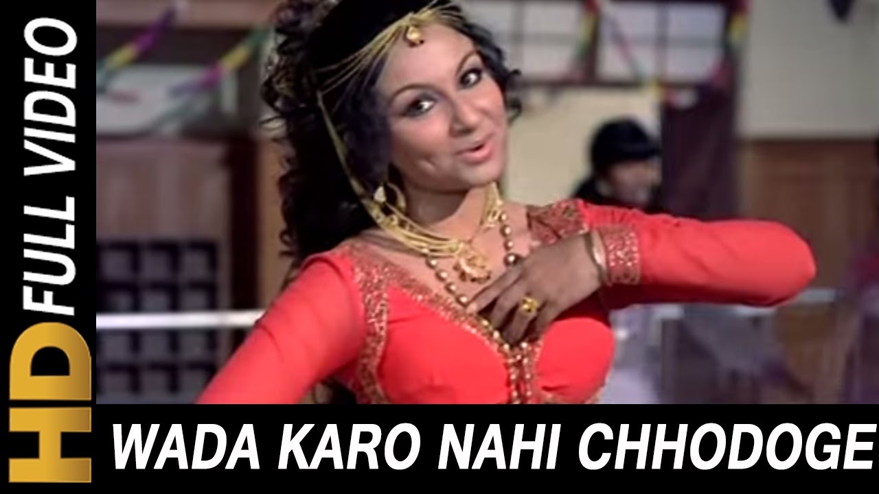 Wada Karo Nahin Chodoge Tum Mera Saath Lyrics