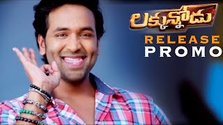 #Luckunnodu Release Promo 4 - Vishnu Manchu, Hansika Motwani - Raaja Kiran