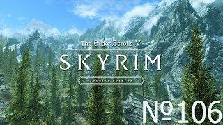 Skyrim SE Легенда - 106.Все парагоны.Победа над Харконом.Последние маски Драконьих жрецов.