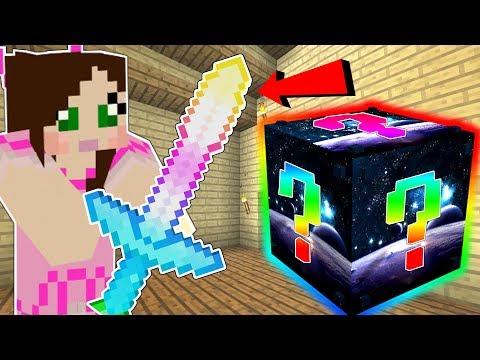 , title : 'Minecraft: SUPER OP LUCKY BLOCK!!! (INFINITE DAMAGE WEAPONS!) Mod Showcase'