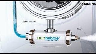 """Стиральная машина с паром Samsung WW80R42LHDWDLP с EcoBubble  и инверторным мотором от компании Интернет-магазин """"Технокрым"""" по продаже телевизоров и бытовой техники - видео"""