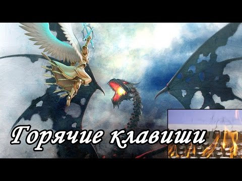 Смотреть фильм по игре герои меча и магии