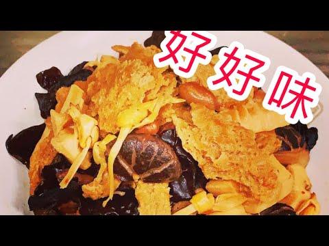 四喜烤麩上海名菜