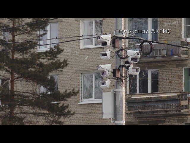 Ангарск безопасный