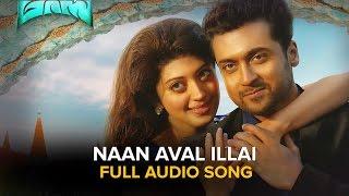 Naan Aval Illai | Full Audio Song | Masss