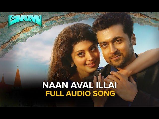 Naan Aval Illai Full Audio Song Masss Allmusicsite