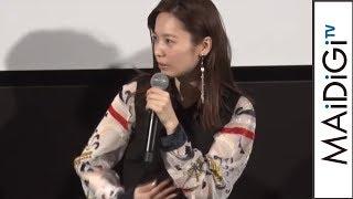 mqdefault - 島崎遥香、一番恐れているものを告白 「内臓が浮き出ちゃいそう」 ドラマ「東京二十三区女」トークイベント