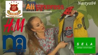 Покупки детской одежды для мальчика часть 1/ Haul/ H&M Mothercare Sela Zara Детизим