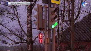 Несогласованность работы светофоров в Трубичине ставят под угрозу жизни детей