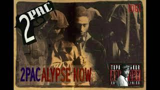 2pac - Revange Of Tha Lunatic [Unreleased Original Full Leak]
