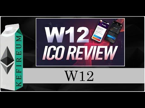 W12 ICO обзор платформы уничтожения скама