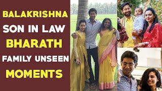 Balakrishna Son In Law BHARATH With Family Unseen Moments | Tejaswini Nandamuri | Gup Chup Masthi
