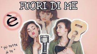 """FUORI DI ME (ma Con Le """"e"""" Chiuse"""")  Greta Menchi Cover By Gua UKULELE VERSION"""