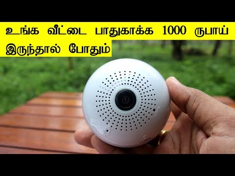 Super Tech Light Bulb Wifi Fisheye CCTV Security Camera