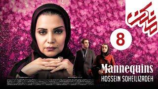 Serial Irani Mankan Part 8