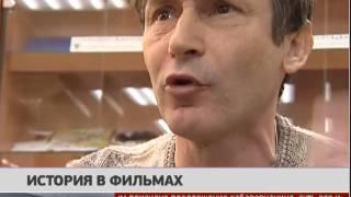История в фильмах. Новости. GuberniaTV