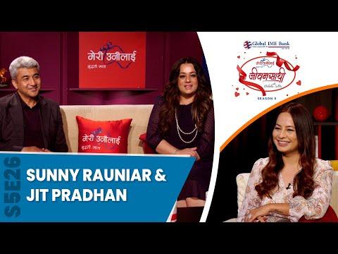 प्रेम पिण्ड नायिका सन्नी रौनियार जीवनसाथीमा|Sunny Rauniar&Jit Pradhan|JEEVANSATHI with MALVIKA SUBBA