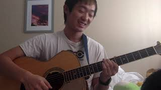 Greed - Jiwoo Guitar Transcription/Tutorial/Analysis