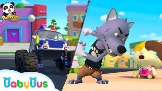 Giúp tôi bắt tên trộm   Sói xấu xa và Biệt đội bắt cướp BabyBus   Hoạt hình - Nhạc thiếu nhi BabyBus