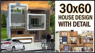 "30x60 Duplex House Design | 30'-0""x60'-0"" House Plan With Elevation | Gopal Architecture"