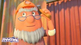 Лунтик | Открытия 💥 Сборник мультфильмов для детей