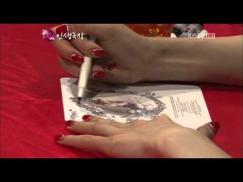 mp4 Tiffany Snsd Signature, download Tiffany Snsd Signature video klip Tiffany Snsd Signature